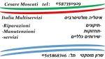 Italia Multiservizi/Italy MultiServices/ איטליה מולטיסרביס